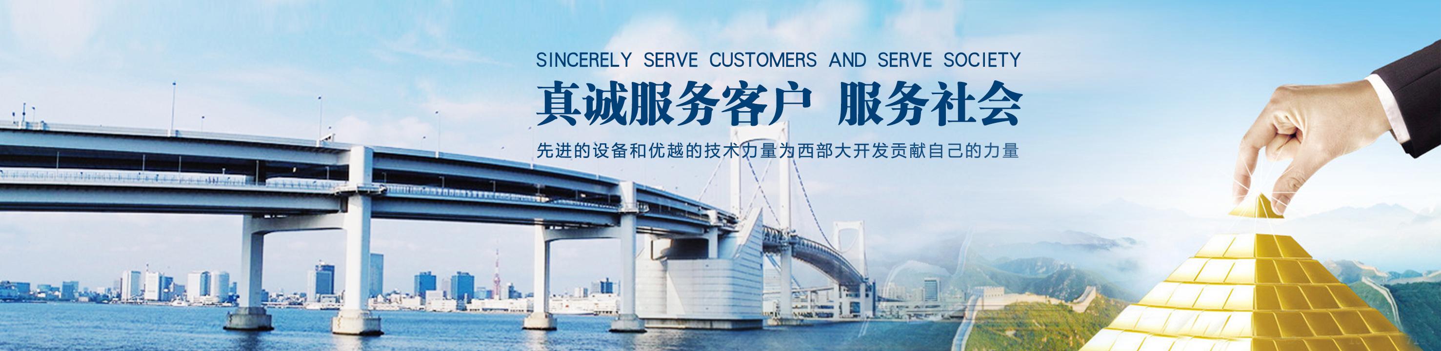 贵州云顶娱乐南检验检测集团