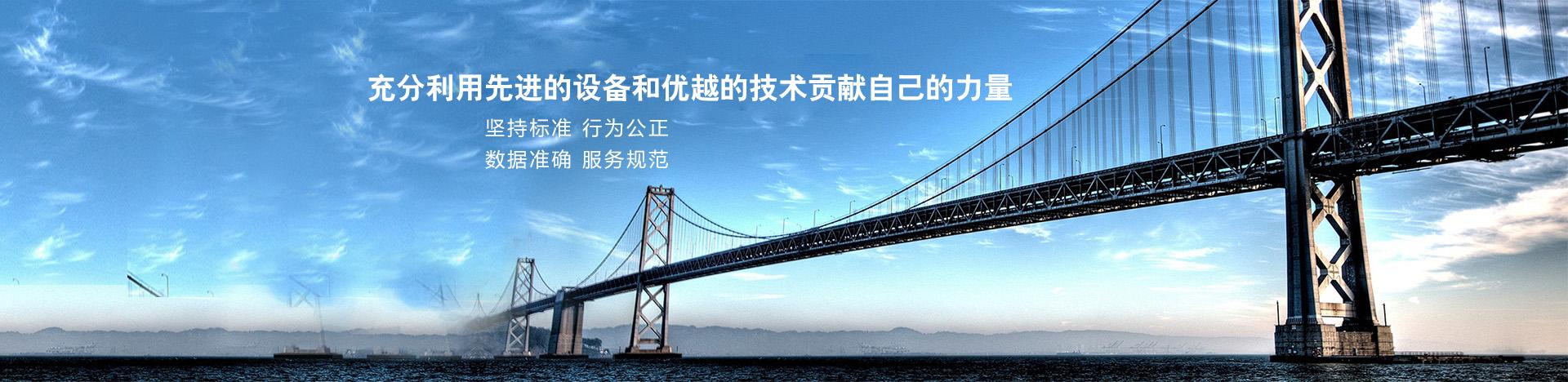 贵州大西南检验检测集团
